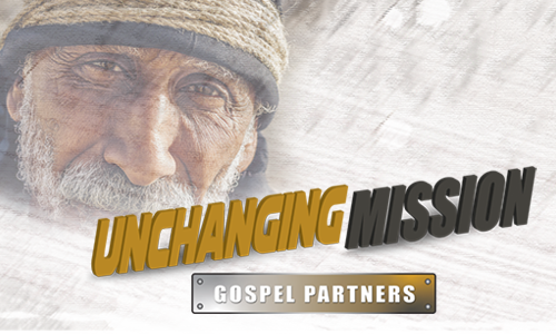 MW21 Unchanging Mission 500x300